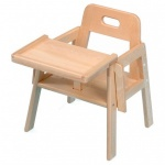 Forme Infant Wooden Feeding Chair - 140SH (Pack of 2)